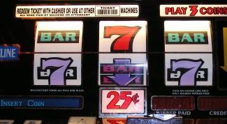 Как выиграть в игрового автомата в 2017 году