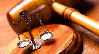 Как написать заявление в суд в 2017 году