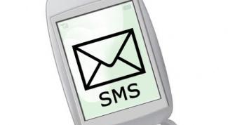 Как отправить смс с телефона