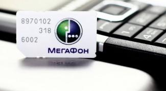 Как разблокировать номер Мегафона