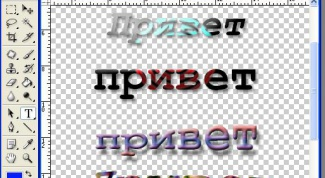 Как написать текст в фотошоп