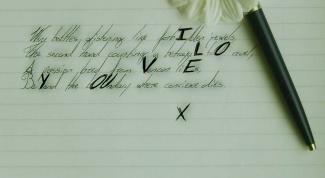 Как написать письмо парню