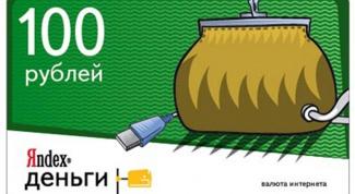Как пополнить Яндекс.Деньги в 2018 году