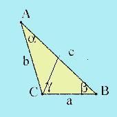 Как найти медиану треугольника