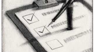 Как сделать анкету