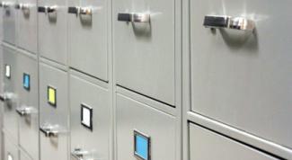 Как изменить расширение файла
