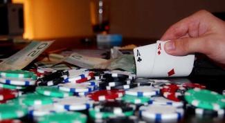 Как увеличить деньги в игре