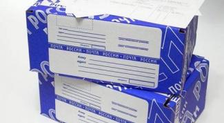 Как отправить посылку в Россию