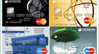 Как заблокировать карты сбербанка