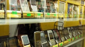 Как узнать код телефона
