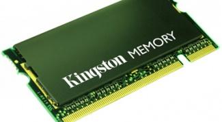 Как подобрать оперативную память