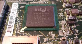 Как разогнать процессор в ноутбуке
