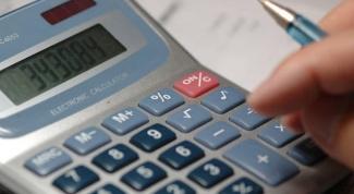 Как найти бухгалтера на дому