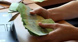 Как отправить денежный перевод
