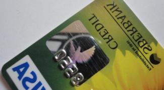 Как активировать кредитную карту
