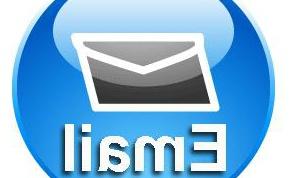 Как проверить почтовый ящик