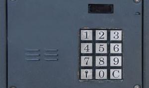 Как сделать ключ к домофону