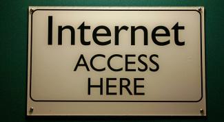 Как настроить общий доступ