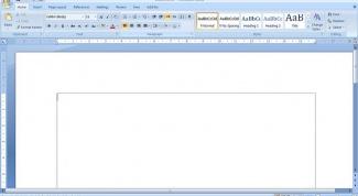 Как редактировать шаблон