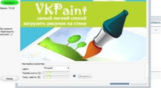 Как рисовать граффити в программах