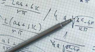 How to find the zeros of the function