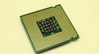 Как узнать разрядность процессора