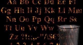 Как удалить шрифты