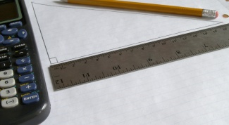 Как найти длину вектора