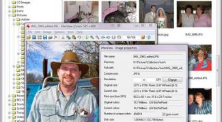 Как уменьшить изображение