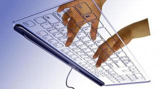Как подключить клавиатуру к ноутбуку