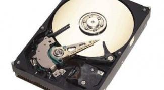 Как отключить жесткий диск