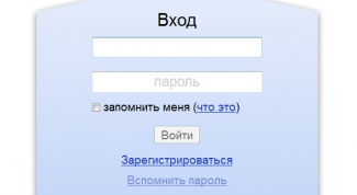 How to find the password on a Yandex