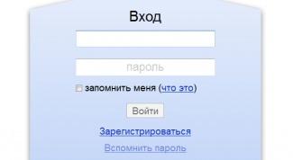 Как узнать пароль на яндексе