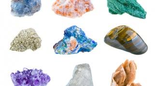 Как определить камень