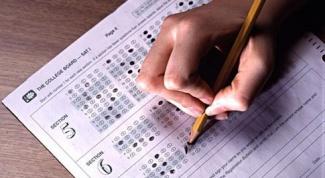 Как сдать тесты