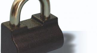 Как снять защиту с файла