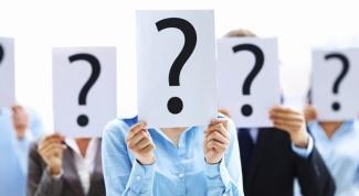 Как найти ответ на свой вопрос