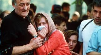 Как выразить соболезнования