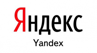 How to publish your site on Yandex
