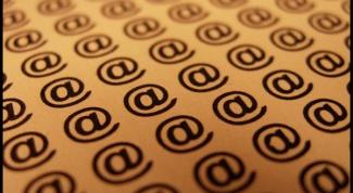 Как поменять пароль в агенте