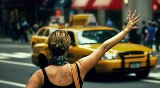 Как вызвать такси в 2017 году