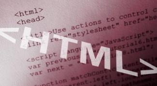 Как сделать html страницу