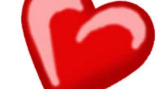 Как рисовать сердечки