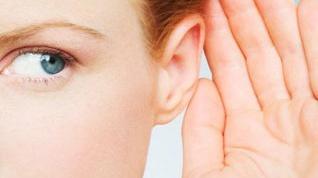 Как улучшить слух в 2018 году