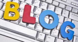 Как завести свой блог