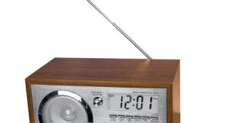 Как узнать, какая песня играет на радио