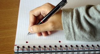 Как написать инструкцию