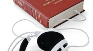 Как слушать аудиокниги
