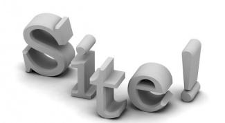 Как выложить сайт в интернет