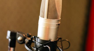 How to increase the microphone